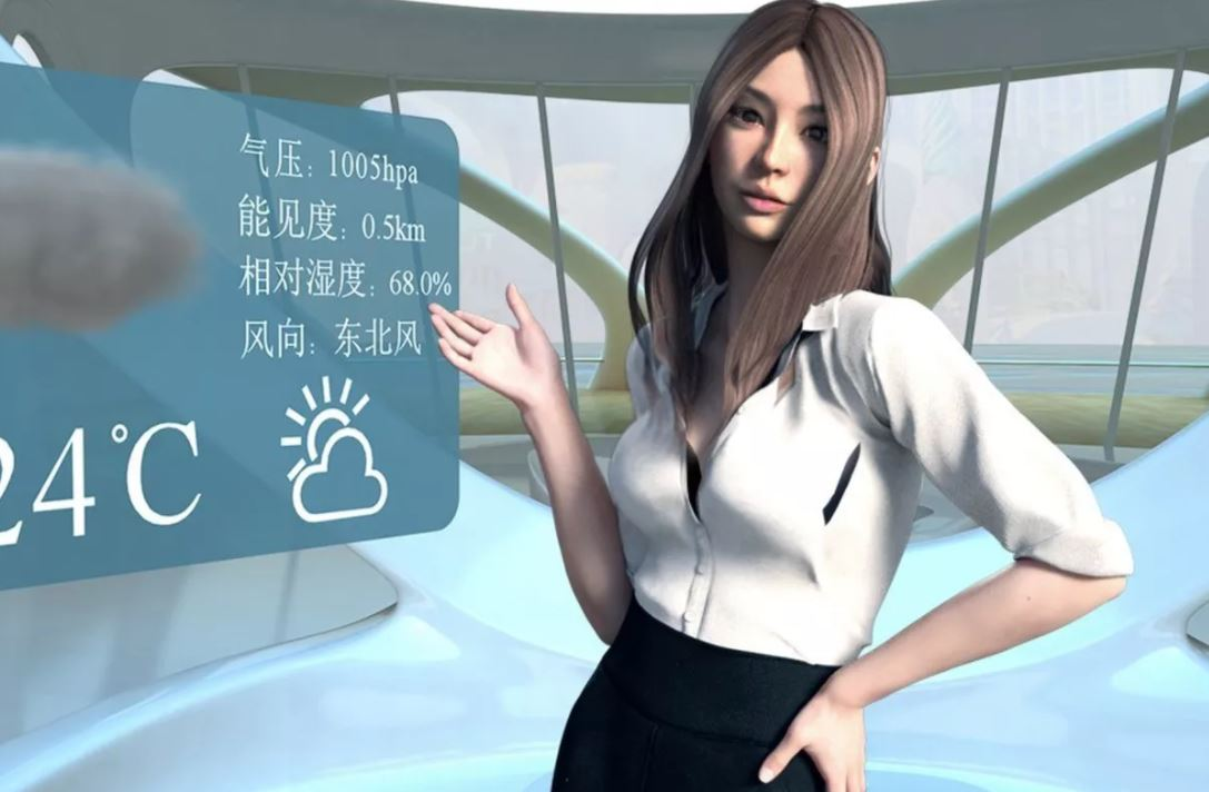 vivi sexy digital AI assistant