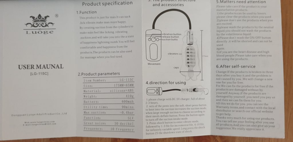 LG-115C sex toy user manual / instructions