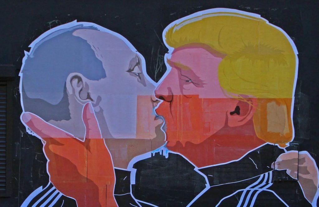 Trump Putin Kiss murial