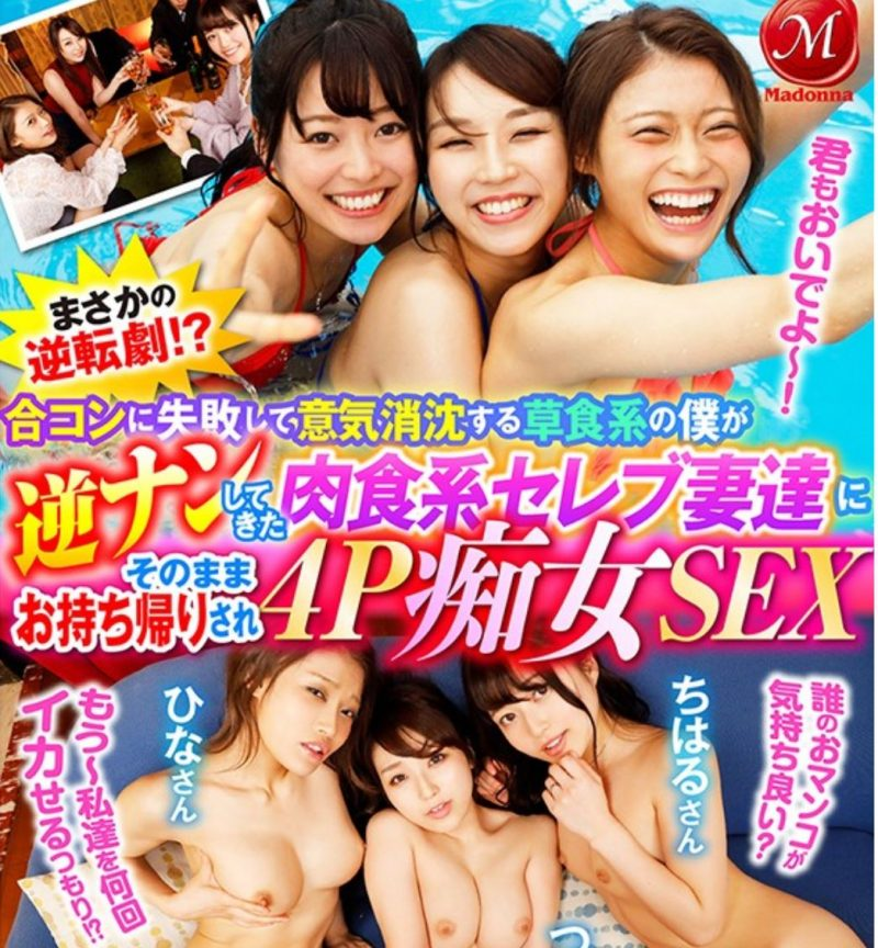R18 - best Jap VR Porn - Cheating Celeb Wives