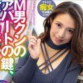 best new vr porn videos July 2020 Japanese teen Czech VR