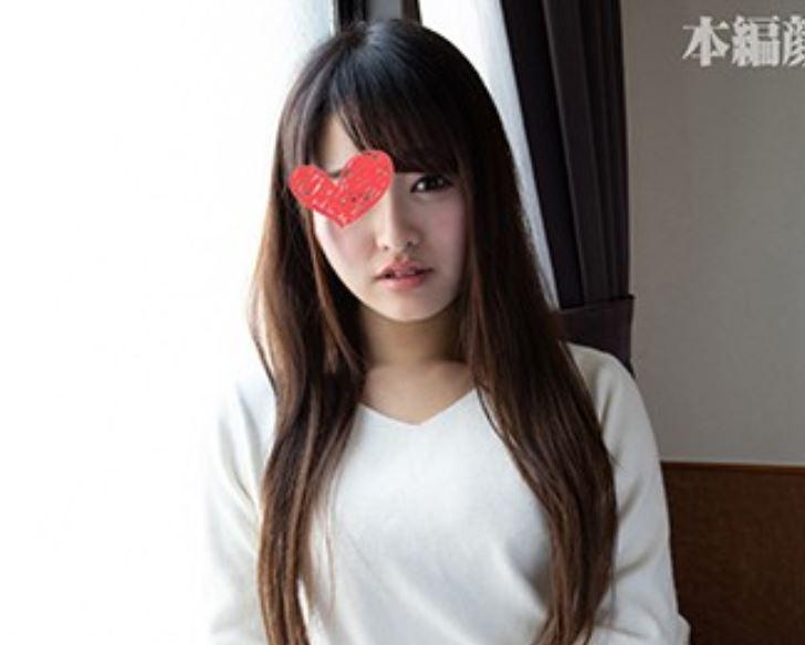 AI japan dating girl