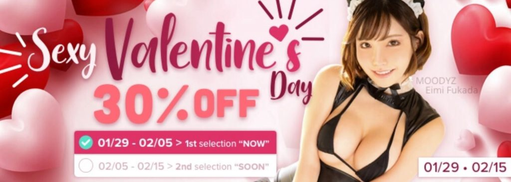 R18 Japanese Valentines Day Offr