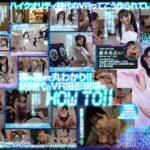 Behind the Scenes with Aoi Kururugi