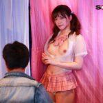 Kanon Kanade Japanese bunny girl sex club hostess